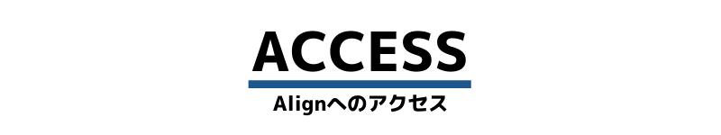 宮崎 align