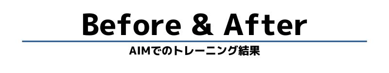 渋谷 aim